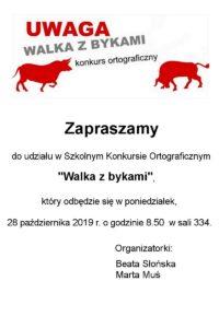 Byk__2019